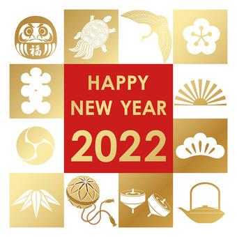 2022 New Year Symbol