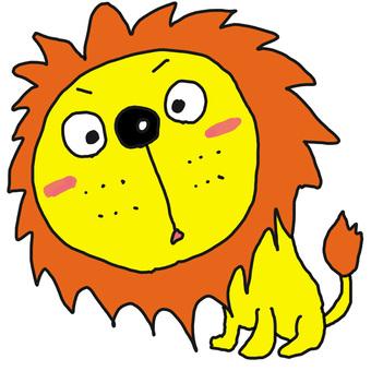Lion Maru