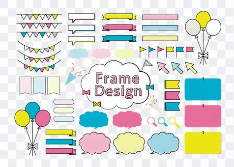 Frame (without PNG character)