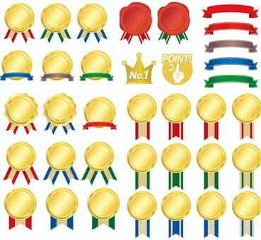A variety of medals