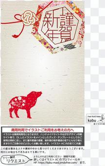 豬年_ 2019年新年賀卡模板004