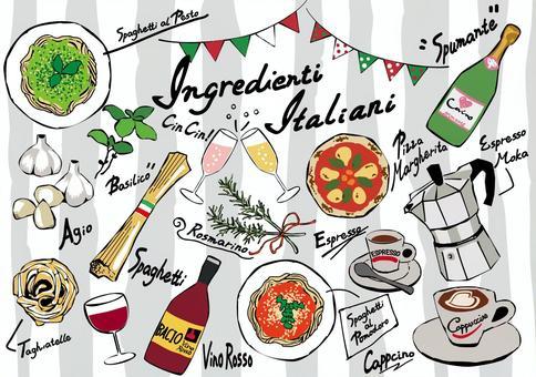 イタリア食材01