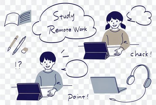 小學學習遠程課程