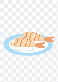 Sushi 47