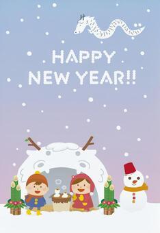 Kamakura New Year's Card
