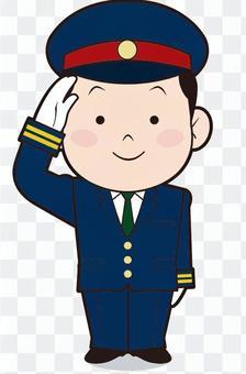 Dear conductor (salute)