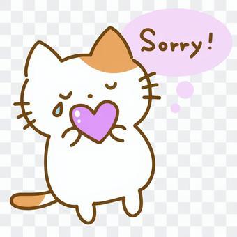 對不起氣球和心貓