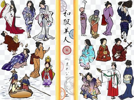 日本服裝美女大和Nadeshiko 2