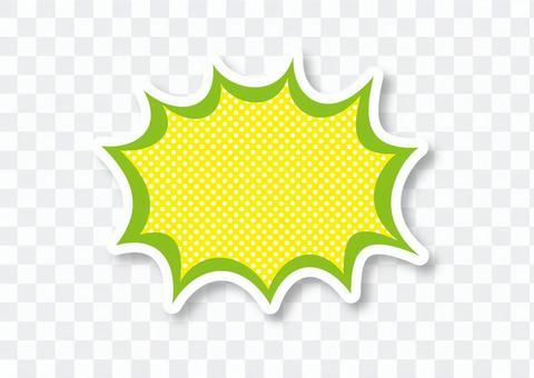 Speech bubble _ yellow green