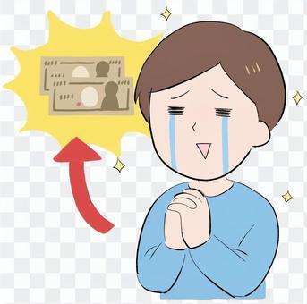 一個因為收入增加而高興地哭的人