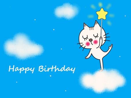 巫師貓的生日賀卡