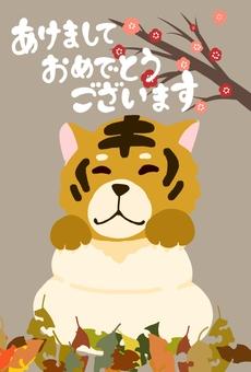 Tiger Kagami Mochi 新年賀卡