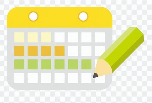 Calendar icon Yellow