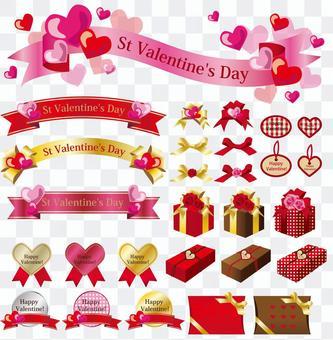 Valentine's Day Part 003