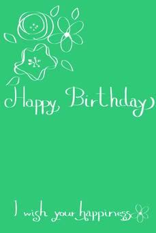 生日快樂2