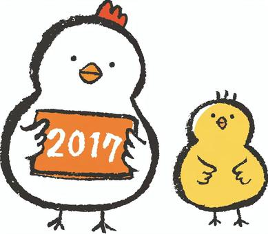 Chickens parents