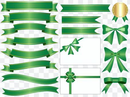 리본 아이콘 세트 녹색