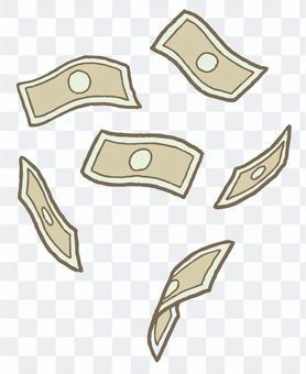 Dancing bills Dancing money