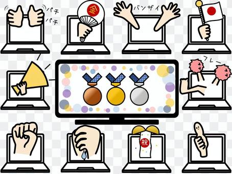 Watching online Olympics (sports)