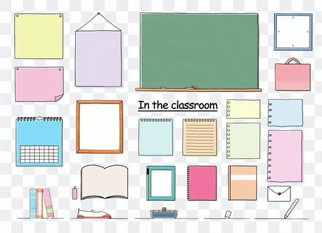 School_memo_frame_colorful