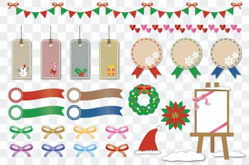 Winter Decoration 006