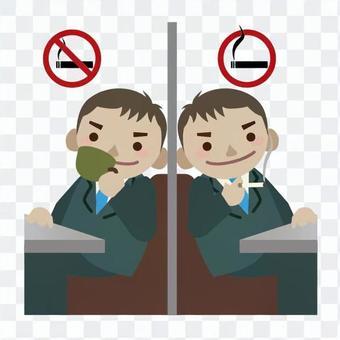 吸煙者和非吸煙座位