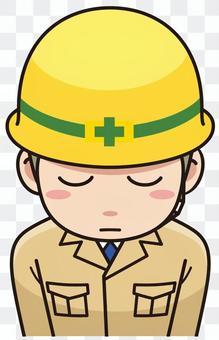 A male worker's male