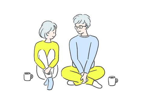 放鬆 夫婦 2
