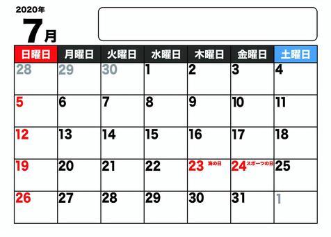 2020年7月的日曆
