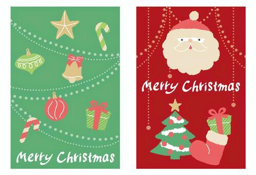 聖誕節2-2