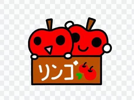 リンゴくん詰め合わせ 赤