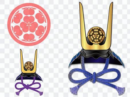 頭盔(長崎大久保)與獎金