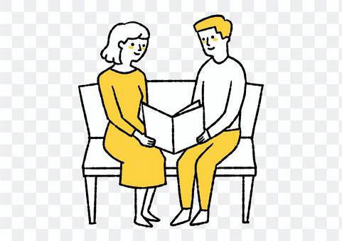 讀一本書的兩個男人和女人