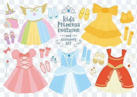 公主服裝套裝