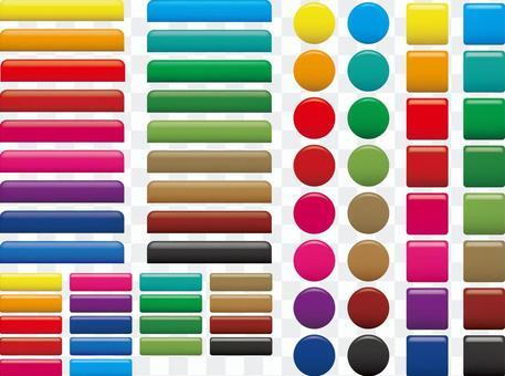 網頁按鈕&欄01 18顏色設置