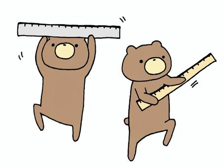 Ruler and Bear 1 of 2