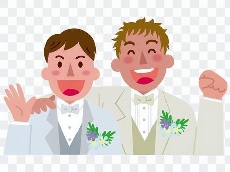 男性同士の結婚-1