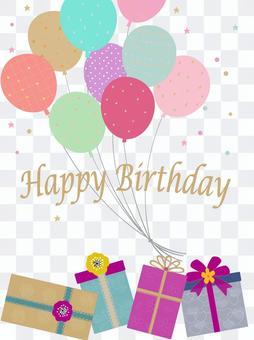 生日賀卡氣球和禮品盒