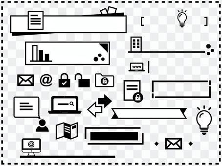 業務材料標題圖標集