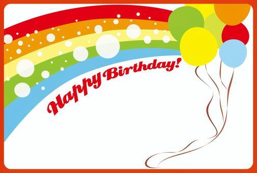 Happy Birthday (Rainbow and balloon)
