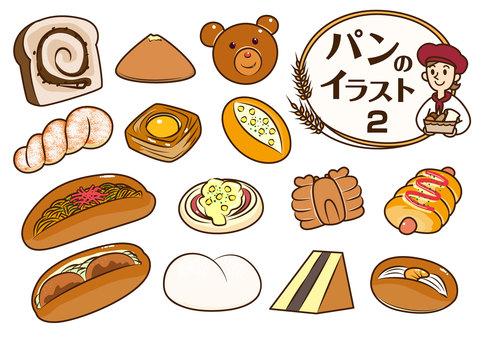 麵包圖 2