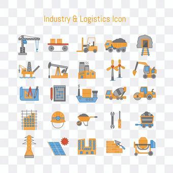 産業とロジスティクス