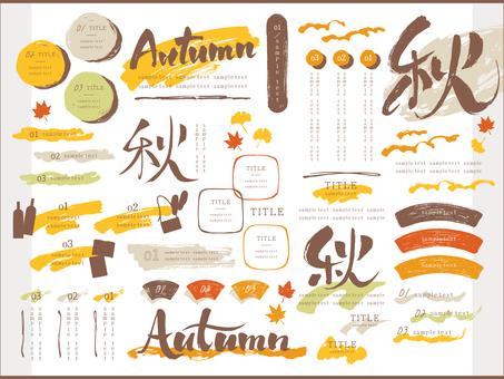 Japanese brush layout_Autumn various 01