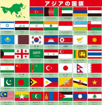各種國旗的亞洲國旗