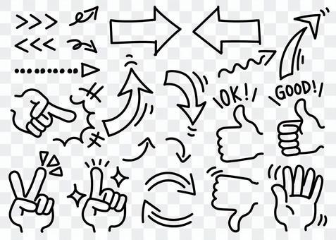 手寫的箭頭和手設置02