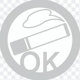 吸煙行第三部分
