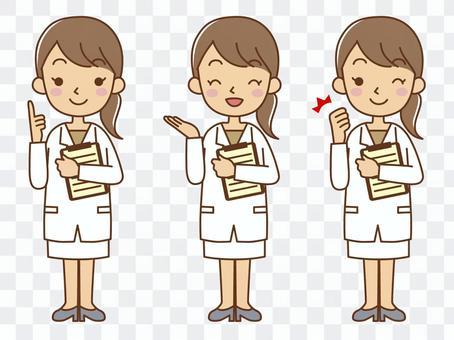 全身女醫生顧問套裝2
