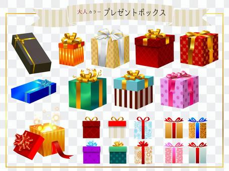 Adult color gift box