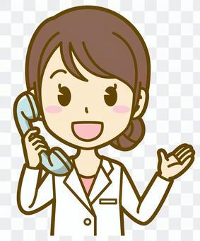 Female (doctor): A_phone 02BS