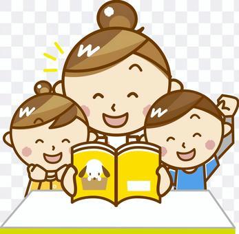 Parents reading picture book _ A 02 【Pastel】